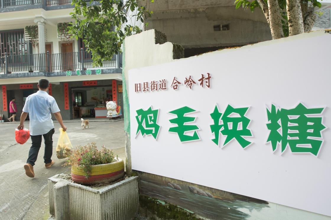 浙江桐庐:垃圾分类助力美丽乡村建设