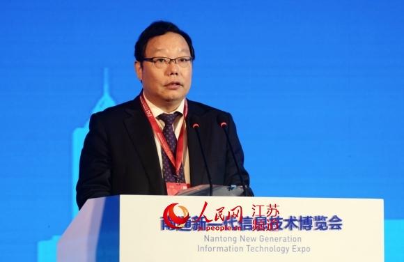 2018南通新一代信息技术博览会于15日举行