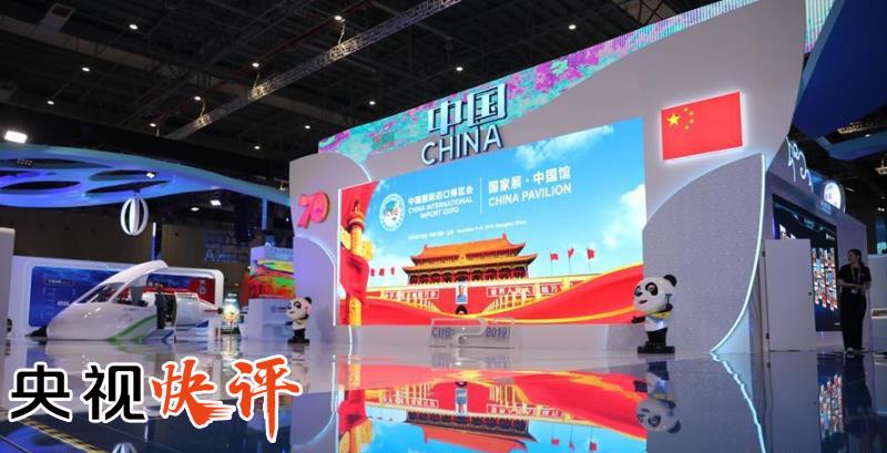 【央视快评】中国经济发展前景一定更加光明