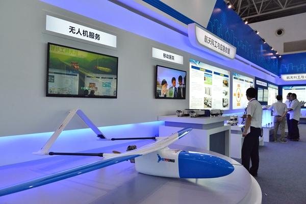 中国航天科工所属海鹰航空通用装备有限责任公司研制生产的海鹰无人机在军民融合展上亮相。