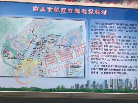 南昌地铁3号线全线洞通 预计明年4月轨通
