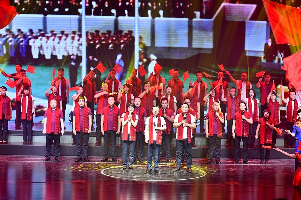尧都农商银行举办中华人民共和国成立70周年报告会