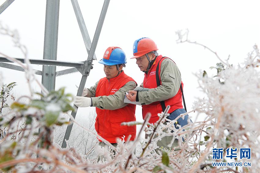电力供应充足 湖北力保春节期间电网安全稳定运行