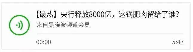 吴晓波:今天的世界并没有他想象的乐观